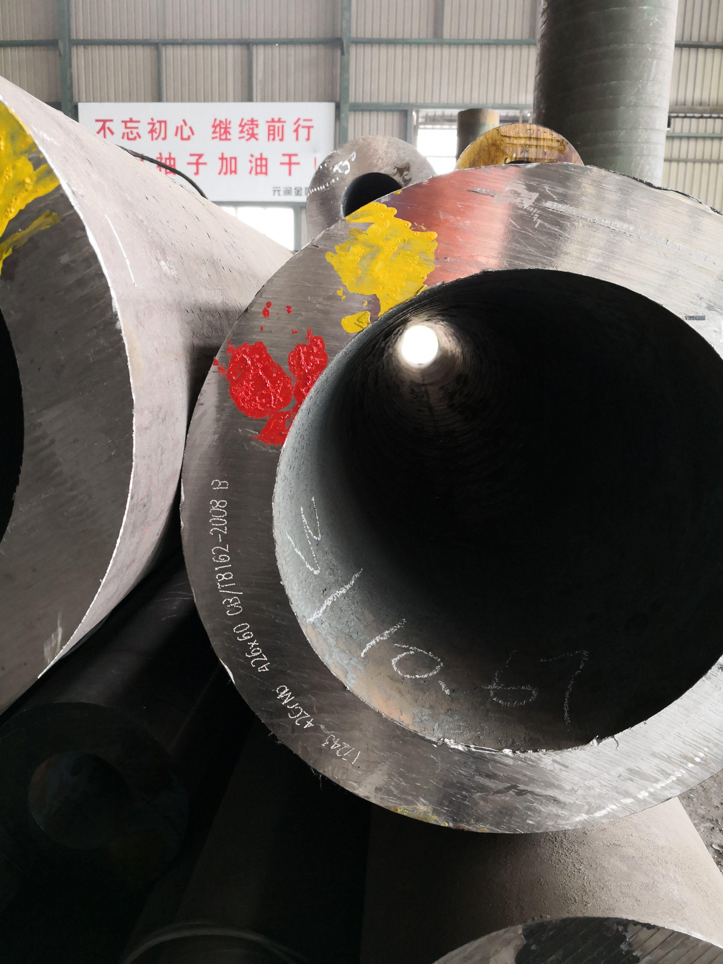 菏泽T3087低中压锅炉无缝钢管